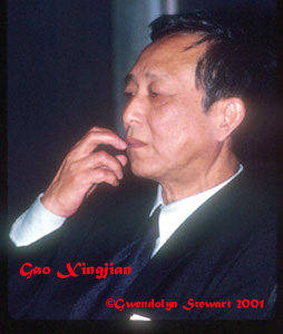 Photograph of Nobel Prize Winner (for Literature, 2000) GAO  XINGJIAN by GWENDOLYN STEWART c. 2013; All Rights  Reserved