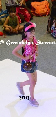 Runway Walk at the Beauty Contest at the Plaza Ambarrukmo, Yogyakarta, Indonesia, Photographed by Gwendolyn Stewart, c. 2014; All Rights Reserved